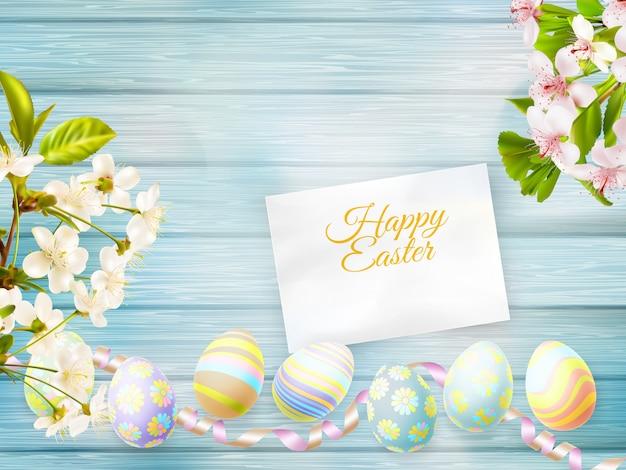 Поздравительная открытка и вишни цветут.