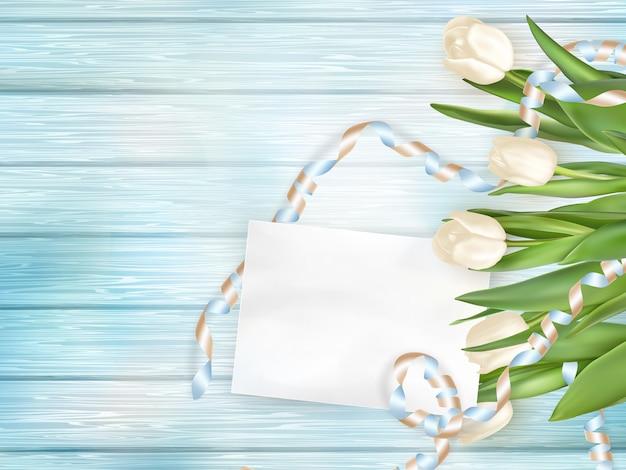 空白のグリーティングカード。