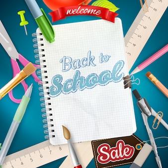 新学期セールデザイン。明るい背景に学校のデザインに戻るビンテージスタイル。