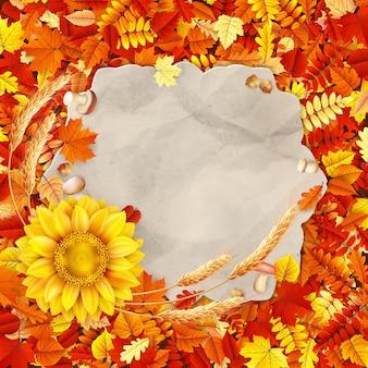カラフルな秋のビンテージフレームの葉背景コピースペース。