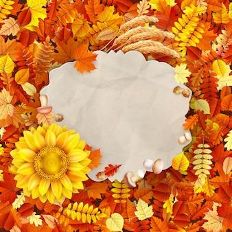 カラフルな秋のヴィンテージ紙の葉背景コピースペース。