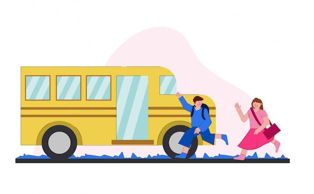 Вернуться к школьному автобусу