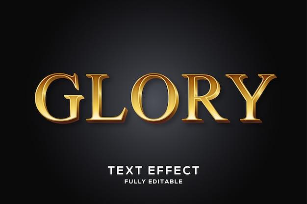 Роскошный современный золотой текстовый эффект