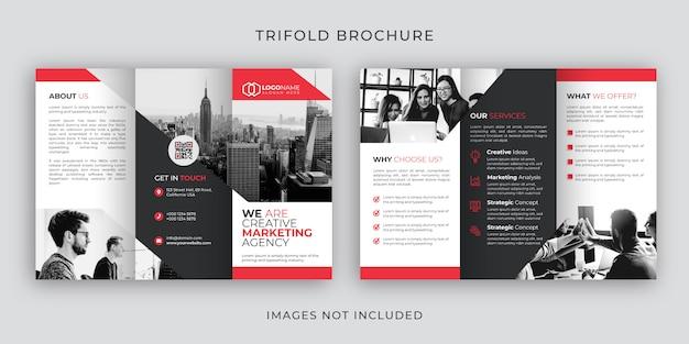 Корпоративный дизайн шаблона брошюры сгиба тримарана