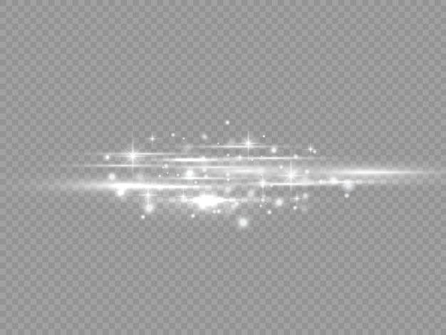 Вспышки белого света, лазерные лучи, горизонтальные лучи света