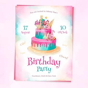 カラフルな誕生日パーティーの招待状