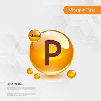 Витамин р тест информативный плакат с текстовым шаблоном