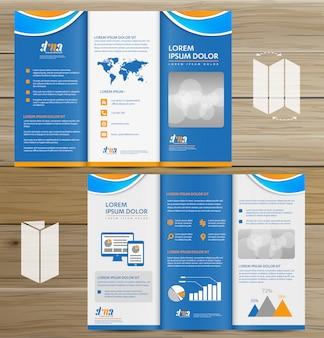 パンフレットビジネス三つ折りリーフレットチラシベクターデザイン