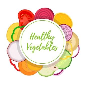 健康的な野菜、ベジタリアンのコレクション