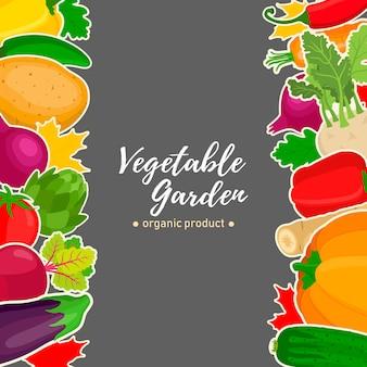 野菜の背景