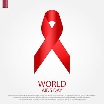 世界エイズデー