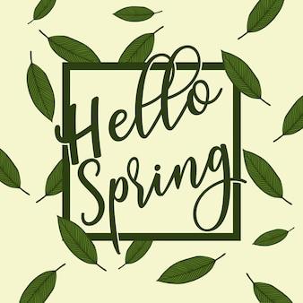 春のカード
