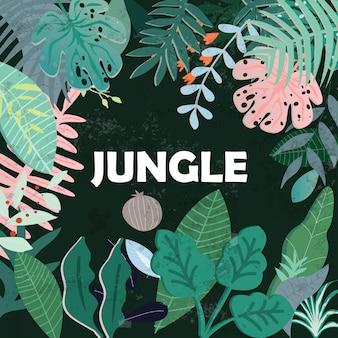 植物の森のパターン