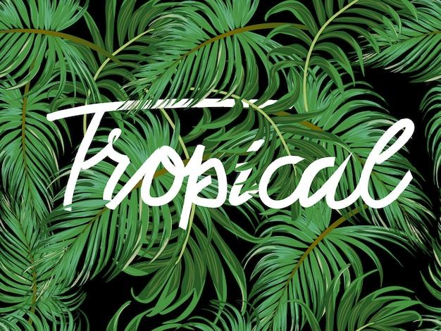緑の熱帯休暇のシームレスパターンバナー