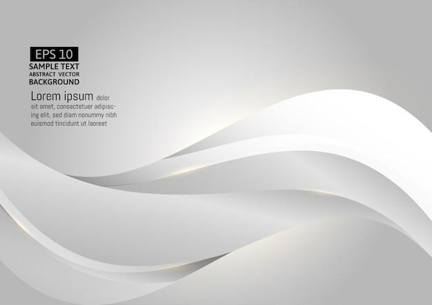 グレーとシルバーの色のツイスト抽象的な背景のデザイン