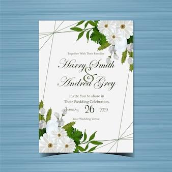美しい白い花と花の結婚式の招待