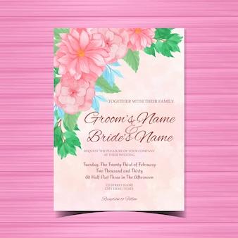 ピンクの水彩花の結婚式の招待状