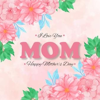 ゴージャスなピンクの花と幸せな母の日カード