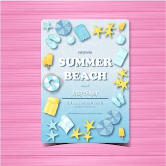 Летняя пляжная вечеринка флаер или плакат шаблон приглашения