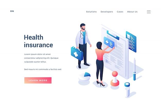 健康保険の現代的なオンラインサービスのウェブサイト