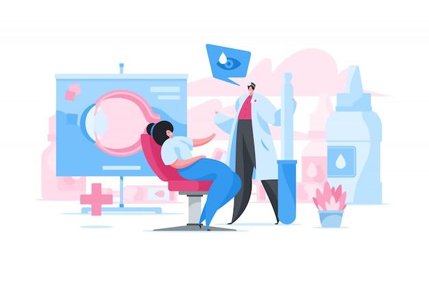 Офтальмолог работает с пациентом в клинике. иллюстрация