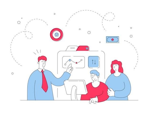 Диспетчер показа графика для клиентов