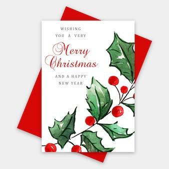 水彩メリークリスマスグリーティングカード