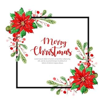 水彩クリスマスフレームデザイン