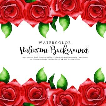 水彩バレンタイン背景