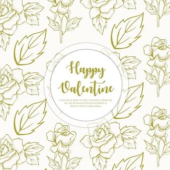 手描きバレンタインパターン背景