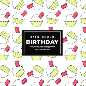 Акварель день рождения шаблон фона