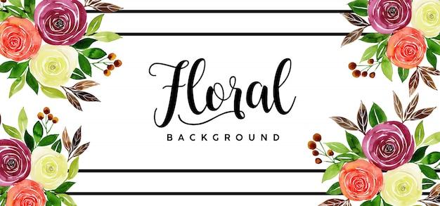 Красивая акварель цветочный фон