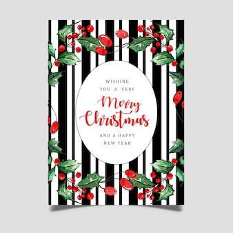 水彩クリスマスブラックストライプグリーティングカード