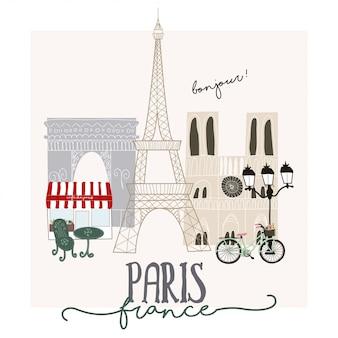 Париж иллюстрация