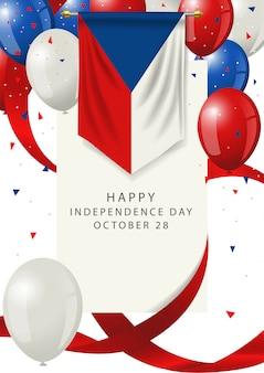 Поздравительная открытка ко дню независимости чехии