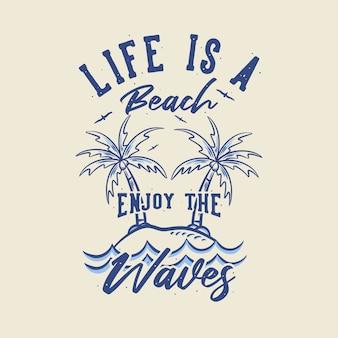 ヴィンテージスローガンタイポグラフィライフはビーチで波を楽しむ