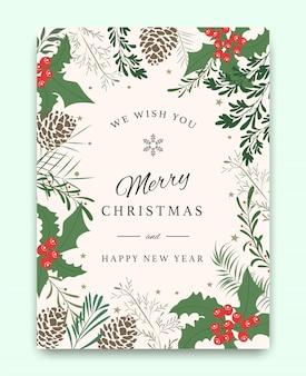 葉のフレームとメリークリスマスのグリーティングカード