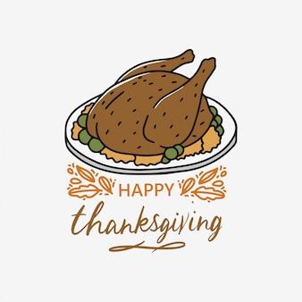幸せな感謝祭のカードデザイン
