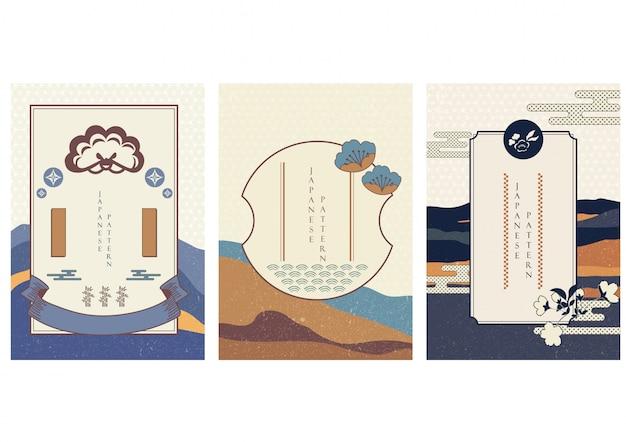 風景の背景を持つ日本の要素。ビンテージスタイルのアジアテンプレート。