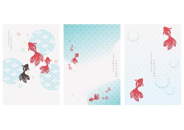 金の魚と日本の背景。アイコンの要素を持つアジアのパターン。ビンテージスタイルの水と川のテンプレート。