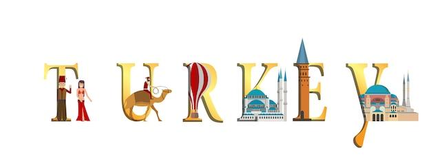 トラベルインフォグラフィック。トルコのインフォメーション、トルコのレタリング、有名なランドマーク。