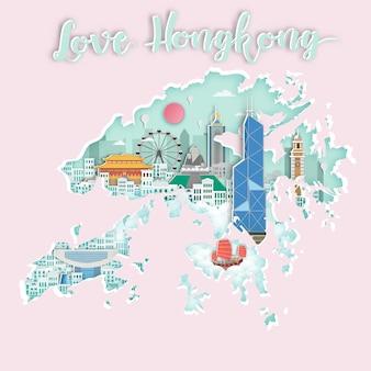 旅行ポスターのための地図上の有名な香港のランドマーク、紙アートスタイルの香港。