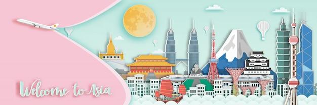 アジアの旅行カードのための有名なランドマーク