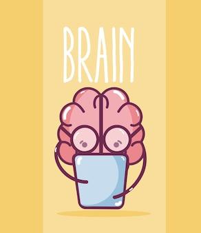 かわいい脳の漫画カード
