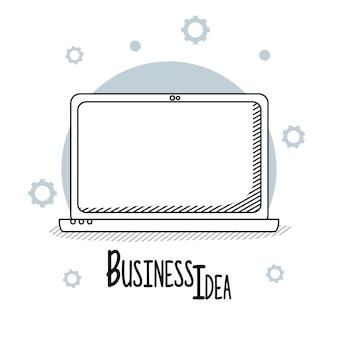 ビジネスアイデアコンセプト