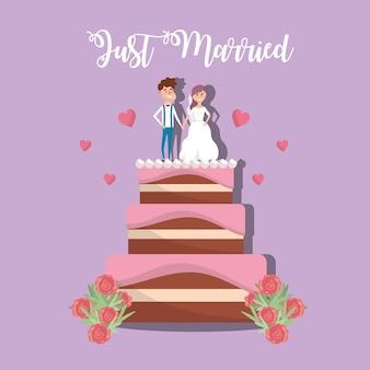 カップルはケーキの装飾のデザインに結婚