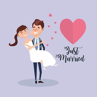 カップルは心とロマンチックなお祝いと結婚しました