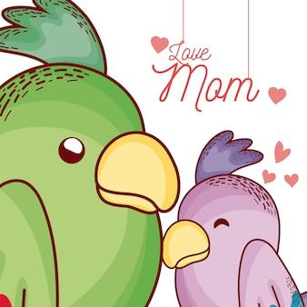 動物の漫画とマザーズメッセージカード
