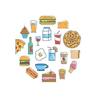美味しい食べ物栄養バックグラウンドデザイン
