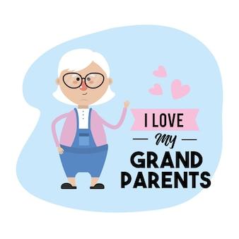 私は祖父母のカードデザインが大好きです